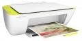 МФУ струйное A4 HP DeskJet Ink Advantage 2135 (F5S29C)