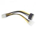 Разветвитель питания Cablexpert, Molex->PCI-Express 8pin, для подключения в/к PCI-Е [CC-PSU-82]