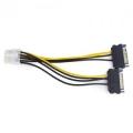 Разветвитель питания Cablexpert, 2SATA->PCI-Express 8pin, для подключения в/к PCI-Е [CC-PSU-83]