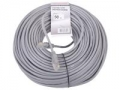 Кабель литой Patch cord 5E 50u 50m Telecom серый [NA102--50M]