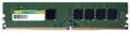 Модуль памяти DDR4 4096Mb 2133MHz Silicon Power RTL (SP004GBLFU213N02)