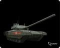 Коврик для мыши Gembird MP-GAME 1 рисунок танк-2 250*200*3мм