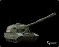 Коврик для мыши Gembird MP-GAME 3 рисунок танк-3 250*200*3мм
