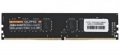 Модуль памяти DDR4 8192Mb 2400MHz QUMO (QUM4U-8G2400P16)