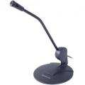 Микрофон Defender MIC-117 черный, кабель 1,8 м (64117)