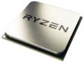 Процессор AM4 AMD Ryzen R5-1400 X4 3.2-3.4GHz/8Mb/65W OEM