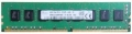 Модуль памяти DDR4 4Gb 2133MHz Hynix (H5AN4G8NMFR-TFC)