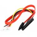 Переходник molex+SATA/SATA, 15pin+7pin (длина инт - 45см, питание - 15см) [VHC7702]