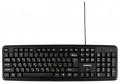 Клавиатура Гарнизон GK-100 USB, черный