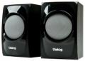 Колонки Dialog Progressive AP-20 black 2.0, 6W+2*5W RMS