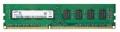 Модуль памяти DDR4 4Gb 2133MHz Samsung Original (M378A5143DB0-CPBD0)
