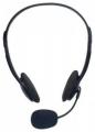 Гарнитура Defender Aura 102 черный, кабель 1.8м (63102)