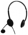 Гарнитура Dialog M-201A с микрофоном, со стереонаушниками и регулятором громкости.