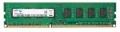 Модуль памяти DDR4 8Gb 2400MHz Samsung Original (M378A1K43CB2-CRC)