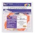 Картриджи перезаправляемые INKO HP 178 ( 4 цвета )