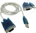 Переходник USB-RS232 DB-9M Vcom доавляет в систему новый COM порт [VUS7050]