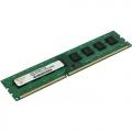 Модуль памяти DDR3 8Gb 1333MHz Hynix