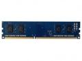 Модуль памяти DDR3 2Gb 1600MHz Hynix Original (HMT425U6CFR6A-PBN0) 1.35v