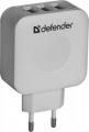 Адаптер питания сетевой Defender UPA-30 3 порта USB, 5V/4A (83535)