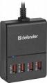 Адаптер питания сетевой Defender UPA-40 4 порта USB, 5V/5A (83537)
