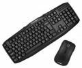 Комплект клавиатура + мышь Crown CMMK-952W black USB, nano ресивер