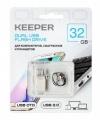 Флеш диск 32Gb OTG Qumo Keeper USB MicroUSB