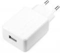 Адаптер питания сетевой Gembird MP3A-PC-05 100/220V - 5V USB 1 порт, 2A, белый