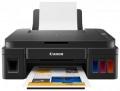 """МФУ струйное A4 Canon PIXMA G2410, 4-цветный струйный СНПЧ принтер/сканер/копир, 8.8 (5 цв) изобр./мин, 4800x1200 dpi, подача: 100 лист., USB, печать фотографий, печать без полей, ЖК-экран 1,2"""""""