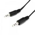 Кабель аудио Cablexpert CCA-404 10m джек3.5/джек3.5