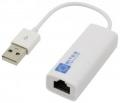 Сетевая карта 5bites UA2-45-02WH USB2.0 10/100 Мбит/с, портативная, 10см