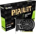 Видеокарта Palit 4Gb GTX1650 STORMX 128bit DDR5 1665MHz/8000MHz DVI HDMI (NE51650006G1-1170F) RTL