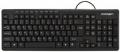 Клавиатура Crown CMK-481 black USB 111 клавиш, синяя кириллица, 9 клавиш мультимедиа