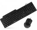 Комплект клавиатура + мышь Crown CMMK-520B black USB, проводной