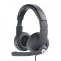 """Гарнитура Gembird MHS-G220, код """"Printbar"""", черный, soft touch,регулировка громкости, каб 2м"""