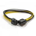 Удлинитель питания Cablexpert PCI-Express 6+2pin M/ PCI-Express 6+2pin F, 30см [CC-PSU-84]