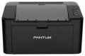 Принтер лазерный A4 Pantum P2207