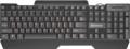 Клавиатура Defender Search HB-790 RU black USB (45790)