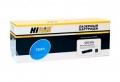 Картридж HP CE311A Hi-Black (HB-CE311A) 1000стр