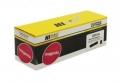 Картридж HP CE313A Hi-Black (HB-CE313A) 1000стр