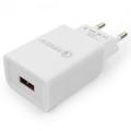 Адаптер питания сетевой Gembird MP3A-PC-16 QC 3.0, 100/220V - 1 USB порт 5/9/12V, белый