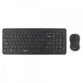 Комплект клавиатура + мышь беспроводная Gembird KBS-8003 black USB 105кл.,1200dpi