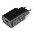 Адаптер питания сетевой Gembird MP3A-PC-21 100/220V - 5V USB 1 порт, 1A, черный