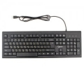 Клавиатура Gembird KB-8354U-BL black USB 104кл.