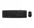 Комплект клавиатура + мышь CBR KB SET 710 black USB, проводной
