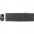 Комплект клавиатура + мышь ProMega Jet Hit С-220 RU,черный, проводной (837943)