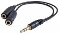 Разветвитель для наушников Defender Audio Jack для 2 наушников, 0,15 м (63001)