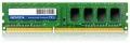 Модуль памяти DDR4 16Gb 2666MHz A-Data (AD4U2666716G19-SGN) RTL