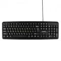 Клавиатура Гарнизон GK-100XL, USB, черный, кабель 2м