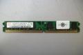 Модуль памяти DDR2 2Gb 800MHz Hynix 3rd (HYMP125U64CP8-S6)