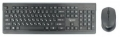 Комплект клавиатура + мышь беспроводная Gembird KBS-7200 black USB мини-приемник USB 1600dpi
